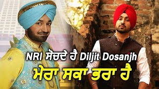 Diljit Dosanjh and Malkit Singh | Relation | Dainik Savera