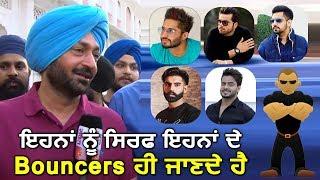 Malkit Singh targetting Punjabi Singers at Shri Harmandir Sahib | Dainik Savera