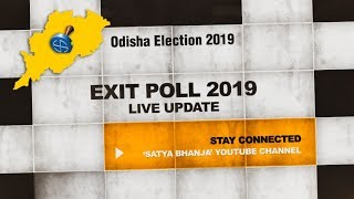 Exit Poll 2019: Live Updates | Odisha Election 2019 | Satya Bhanja | Coming Soon!