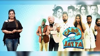 Carry On Jatta 2 ( Movie Review ) Gippy Grewal | Sonam Bajwa | Dainik Savera