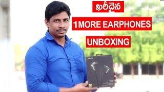 1MORE Triple Driver Premium Earphones Unboxing & Review telugu