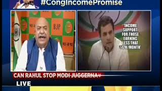 Congress spokesperson Priyanka Chaturvedi left the debate when she was caught lying on national TV!
