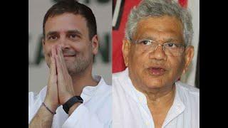 Thane court summons Rahul Gandhi, Sitaram Yechury over defamation suit filed by RSS