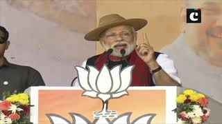 LS Polls- Congress manifesto is corrupt, says PM Modi