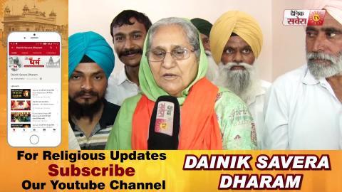 Amritsar से Ticket मिलने के बाद  Gurjeet Aujla के घर Celeberation जारी