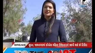 To The Point  - Interview with Sandesh News TV