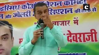 Shiv Sena insulted Jains by cooking meat outside temples during Paryushana festival- Milind Deora