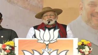PM Shri Narendra Modi addresses public meeting in Pasighat, Arunachal Pradesh - 03.04.2019