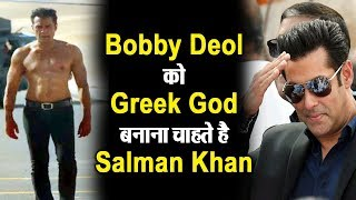 Bobby Deol will comeback as 'Greek God'   Dainik Savera