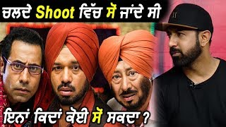 Carry On Jatta 2 : Who sleeps more during Shoot | Ghuggi | Binnu | Bhalla | Gippy | Dainik Savera