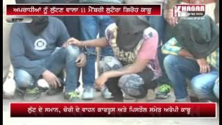 Punjab Police Arrested Looted Gang.....