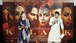 KALANK Trailer Launch | Alia Bhatt Varun Dhawan Madhuri Dixit, Sanjay Dutt