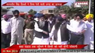 28 Novs Sadbhavana Rally At Moga