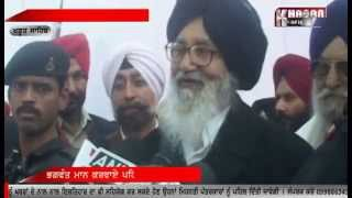 Akali Dal Not Accepting  Any challenge from bhagwant mann