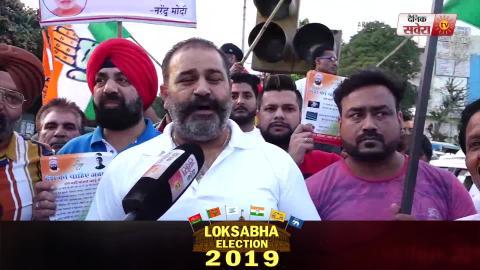 Exclusive: PM को वादे याद दिलाने के लिए सड़कों पर उतरे Congress MLA Sushil Kumar Rinku