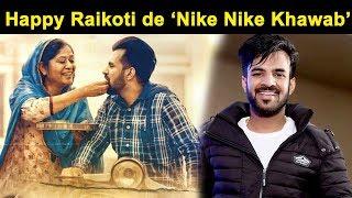 Happy Raikoti's 'Nike Nike Khawab' | Dainik Savera