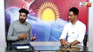 Exclusive Interview l Jeet Jagjit l Punjabi Singer l Dainik Savera
