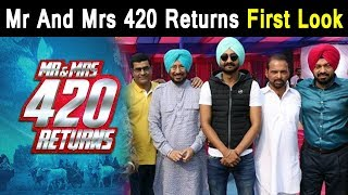 Mr And Mrs 420 Returns | First Look | Jassie Gill | Ranjit Bawa | Dainik Savera