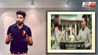 Kamal Heer New Song TICKETAN Released l Dainik Savera