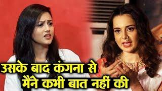 Mishti Chakraborty Reaction On Manikarnika Controversy And Kangana Ranaut