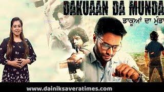 Dakuaan Da Munda ( Trailer Review ) Dev Kharoud Pooja Verma ||Dainik Savera||