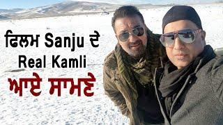 Finally Real KAMLI of  Sanju Introduce himself on Social Media l Dainik Savera