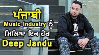 Deep Jandu blessed with Little JANDU l Dainik Savera
