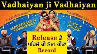 Vadhaiyan ji vadhaiyan songs download | Vadhaiyan Ji Vadhaiyan