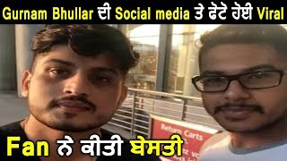 Gurnam Bhullar | Screenshot Viral | Fan Disappointed | Dainik Savera