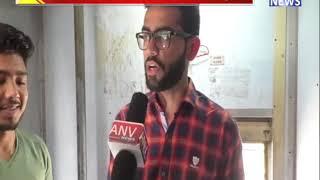 रोहतक का चुनावी हाल, ANV NEWS की खास ग्राउंड रिपोर्ट....!!ANV NEWS #DEEPAK_THAKUR