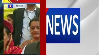 मुख्यमंत्री जयराम ठाकुर का बयान || ANV NEWS  SHIMLA  - HIMACHAL PRADESH