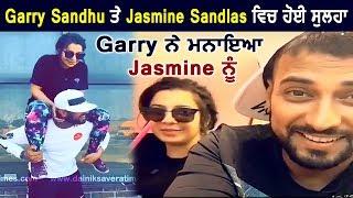 Jasmine Sandlas & Garry Sandhu Cold War Finished l Dainik Savera