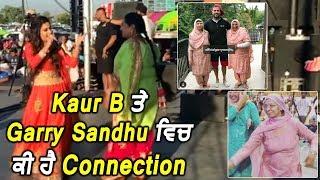 Kaur B & Garry Sandhu Similarities l Dainik Savera