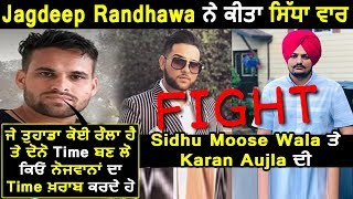 Jagdeep Randhawa Direct Attack on Sidhu Moose Wala & Karan Aujla l Dainik Savera