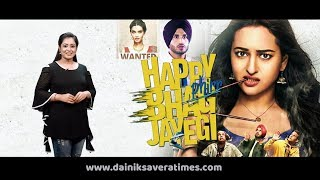 Happy Phirr Bhag Jayegi ( Trailer Review ) Sonakshi | Jimmy Shergill | Jassie Gill | Dainik Savera