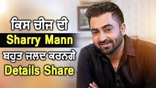 Rooh : Sharry Maan | New Song l Dainik Savera
