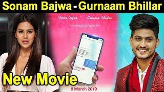 Gurnam Bhullar | Sonam Bajwa | New Punjabi Movie | Ammy Virk | Dainik Savera