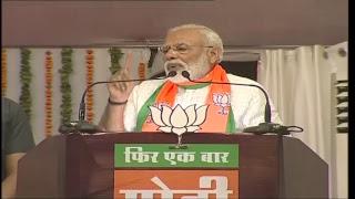 PM Shri Narendra Modi addresses public meeting in Gondia, Maharashtra : 03.04.2019