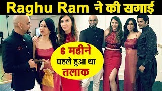 Raghu Ram gets engaged to Natalie Di Luccio | Dainik Savera