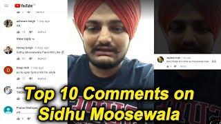 Sidhu Moosewala : Top 10 comments | Dainik Savera
