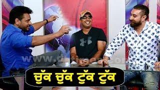 Daakuan Da Munda : Tongue Twister | Funny Game | Dev Kharoud | Lucky Dhaliwal | Dainik Savera