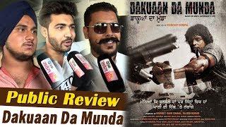 Dakuaan Da Munda (Public Review) Dev Kharoud, Pooja Verma | Dainik Savera