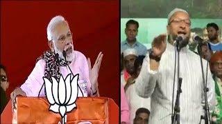Asaduddin Owaisi Aur Modi Ka Pyaar | Asaduddin Owaisi Replay To Modi |