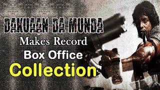 Daakuan Da Munda | Box Office Collection | New Record | Dev Kharoud | Dainik Savera