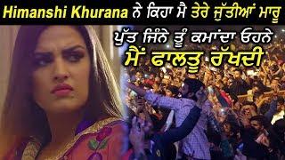 Himanshi Khurana fights with her fans for disrespecting | Dainik Savera