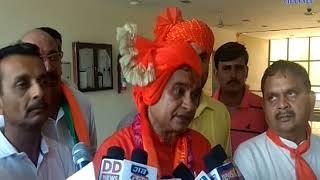 Amreli : Naran Karchadia fame taken from Amreli Lok Sabha seat