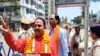 Silvassa : BJP candidate Natubhai Patel received the form