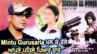 Big News ! Mintu Gurusariya Revealed About his First Girl Friend l Dakuaan Da Munda l  Dainik Savera