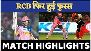 #IPL2019 #RCBvsRR  Virat Kohli speaks on continous fourth defeat