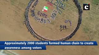 LS polls- Students form human chain to create voting awareness in of Jharkhand's Khunti